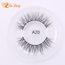 Cruelty Free Siberian Mink Eyelash Extensions Mink 3D Hair Wholesale Mink Lashes
