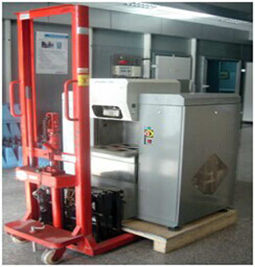 Ao200 simultaneous automatic paint tinting equipment 0 for Paint tinting machine