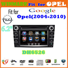 "OPEL ASTRA/ZAFIRA/VECTRA/CORSA DH6526 6.2"" HD Car DVD Player GPS Bluetooth A-TV DVB-T ISDB ATSC etc"