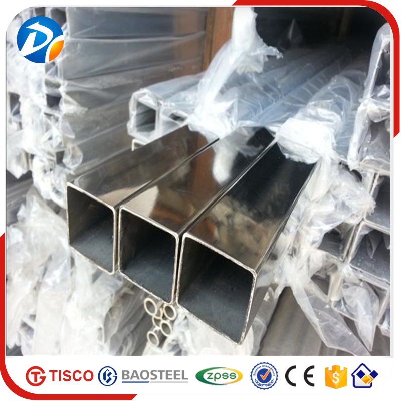 China low price for wuxi stainless steel 316 square hollow section tube