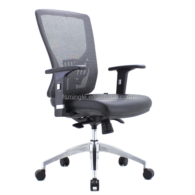 Guangzhou Furniture Mingle Factory Mesh Executive Office Chair With Aluminum Five Star Base