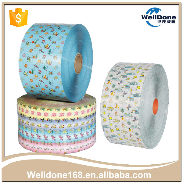 Chinese Factory Wholesale Used In Baby Diaper Or Adult Diaper Raw Material Baby Frontal Bopp Adhesive Tape
