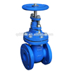 /product-detail/ductile-iron-rubber-seat-non-rising-stem-gate-valve-60304001721.html
