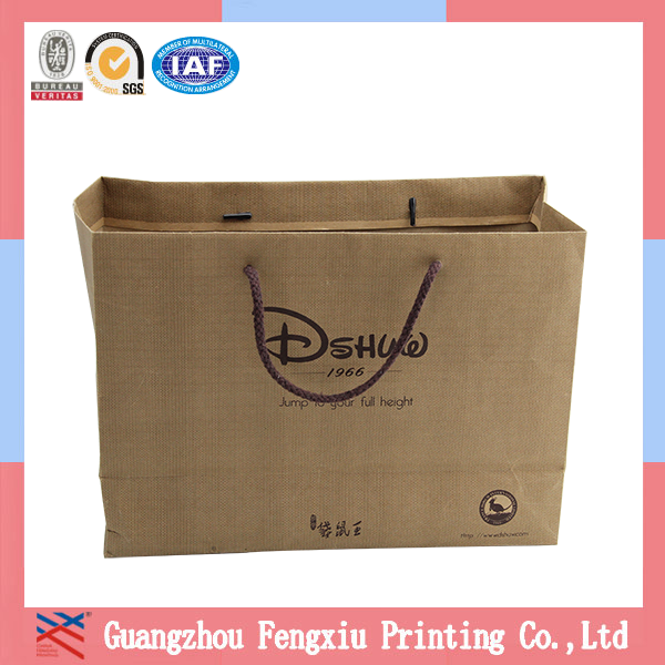 buying paper bags wholesale Packaging supplier of coffee bags, foil bags, paper bags, stand-up pouches, flat  pouches and box bottom bags, flat bottom bags, block bottom bags for all your.