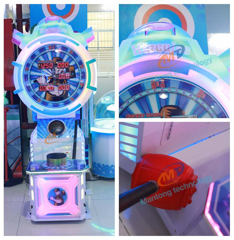 Colorful version strong hercules kid and adult indoor coin operated ticket game machine hammer game machine