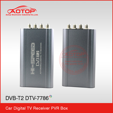 China Wholesale High Speed 180km/h H.264 / AVC MPEG4 Mobile Digital Car DVB-T2 TV Receiver, Suit for Thailand