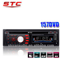car dvd vcd cd mp3 mp4 player with aux input 2014