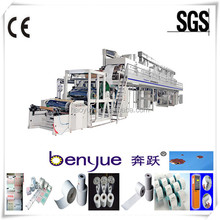BANK THERMAL PAPER COATING MACHINE (hot sale)