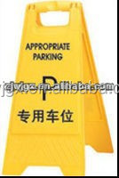 printed car warning sign safety warning sign