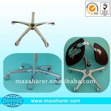 Alloy 5-star chair foot/ base/frame