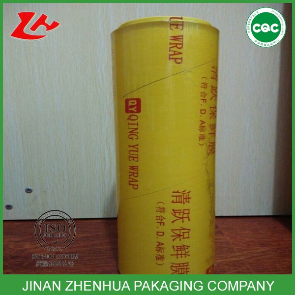 paper core transaprent food grade wrapping cling film pvc cling wrap fruits roll