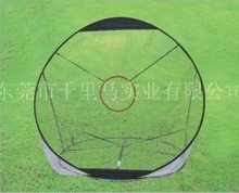 MINI SIZE GREEN STYLE POLYESTER / POLYETHYLENE GOLF CHIPPING NET