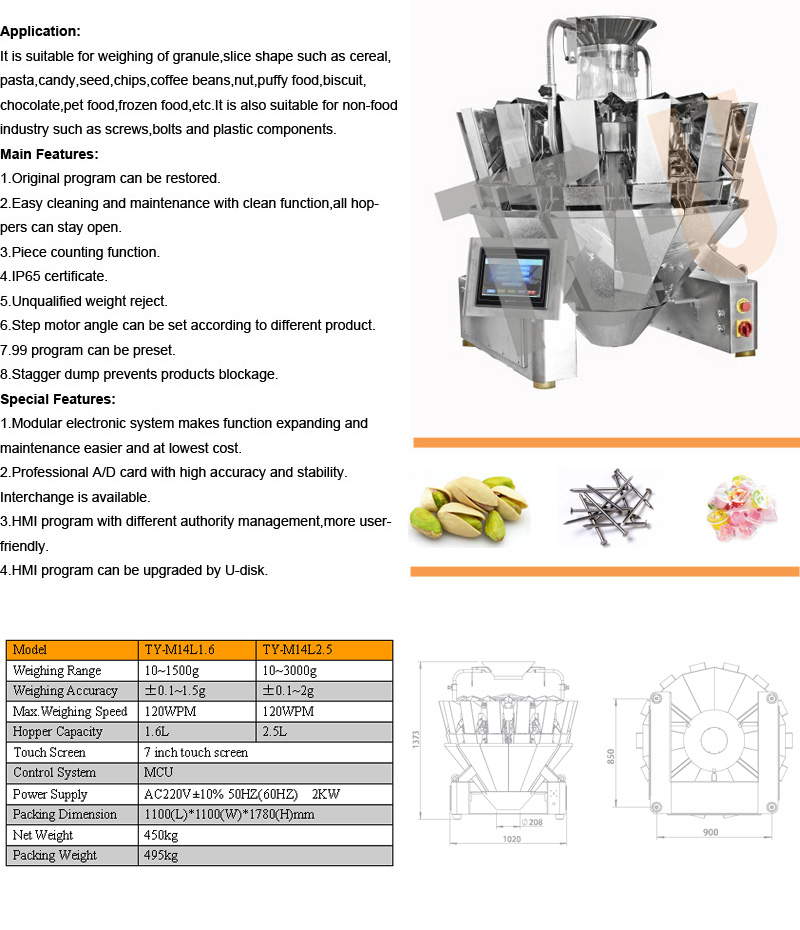 14 heads multihead combination weigher