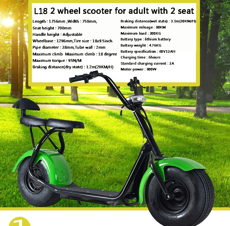 Leadway 2018 electric mobility self balancing electric scooter 2000w
