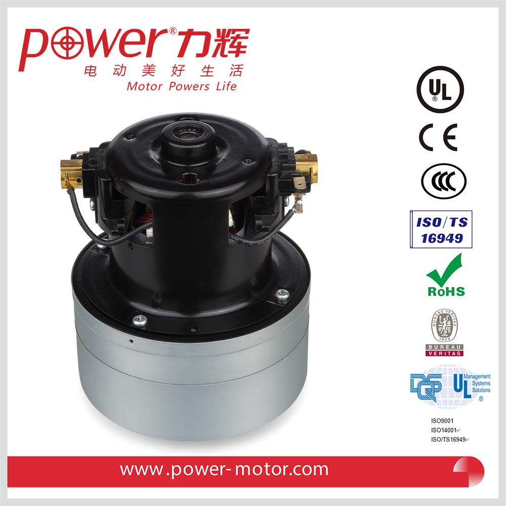 Pu7022hs1 Ac Vacuum Cleaner Motor Buy Ac Vacuum Cleaner