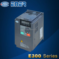 E300 series single phase ISO CE 220V 50/60Hz frequency converter