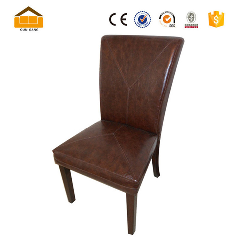 dining chair restaurant dining leather chair