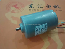 48v brushless dc electrical motor for boat