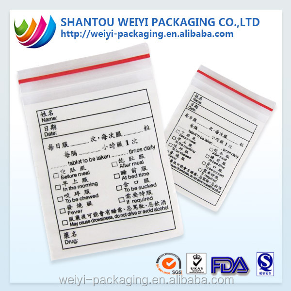 china whosale laminated raw material security small plastic bags for pills
