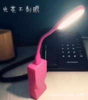 Jelly colors notebook silicone LED USB mini lamp