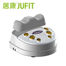 JUFIT Multi-functional chi machine to lose weight.