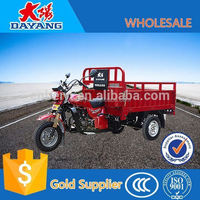 2017 china chongqing best selling 150cc 200cc air cooled gas powered motorized tricycle