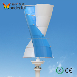 12v 24v 400W small home use AC prices permanent maglev vertical helix wind turbine generator from china