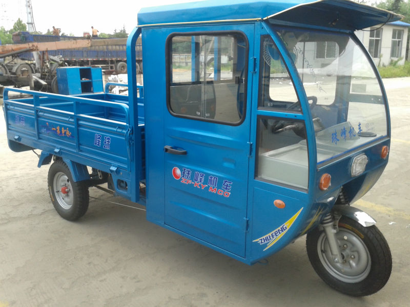 1200W high speed electric tricycle cargo