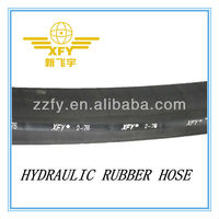 SAE100R2,DIN20022 Cloth Inserted Rubber Hose