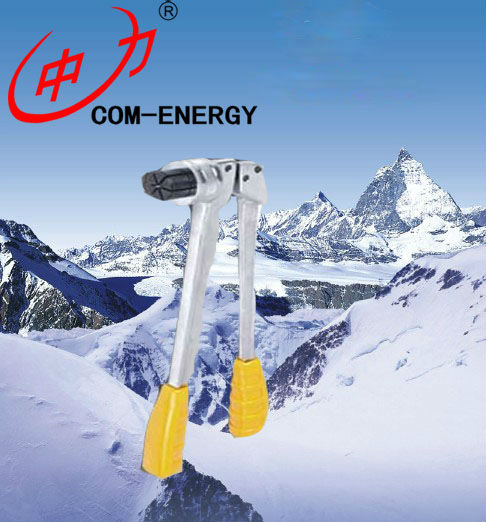 China Supplier Lever Tube Expanding Tool for Refrigeration