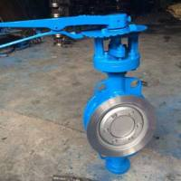 Medium Pressure Wafer Style Butterfly Valve