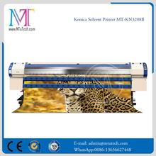 3.2m Large Format Low Noise Outdoor Advertising solvent printer konica head price