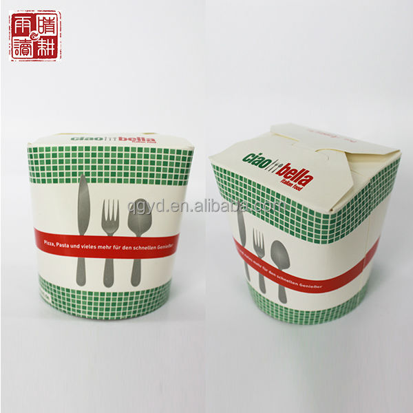 food packaging box &sushi food packaing box & square paper box