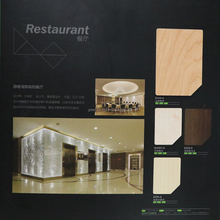 Greenia formica paneling/Waterproof formica melamine laminate sheet