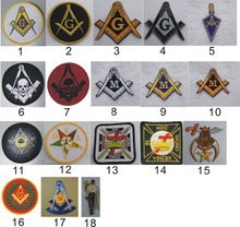 Stock Masonic Patches Custom Embroidered Patch