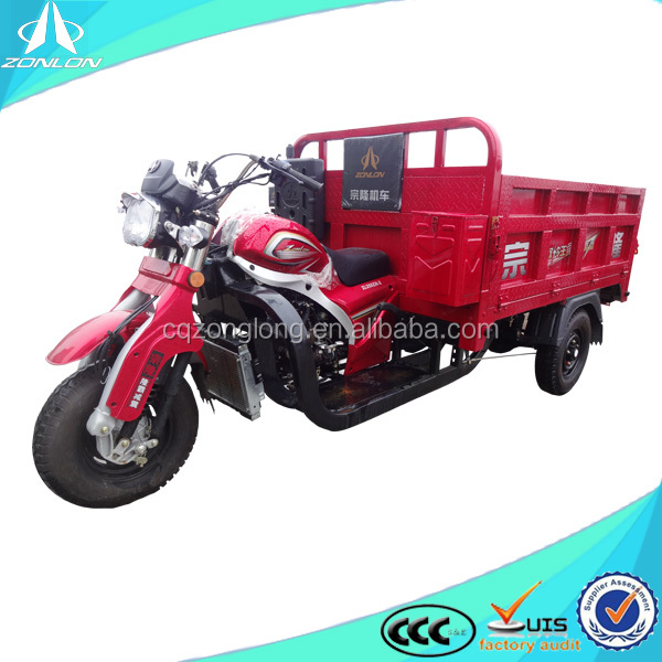 3 wheel motorcycle trike/200cc three wheeled motorcycle for sale