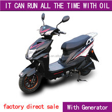 loncin forza max motorcycle with 250cc for sale tunisia