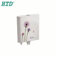 HTD-1204B Simple style sanitary ware ceramic PP toilet tank flushing cistern for Sale