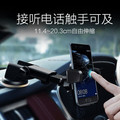 Universal Retractable Car Phone Holder Windshield Dashboard Multifunction Universal Sucker Car Phone Mount