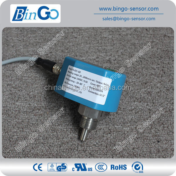 In line air flow sensor switch, high quality low cost 1/2'' thermal air flow switch