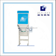 Semi-automatic electric type high speed pig/fish/chicken animal feed packing machine and bagging machine