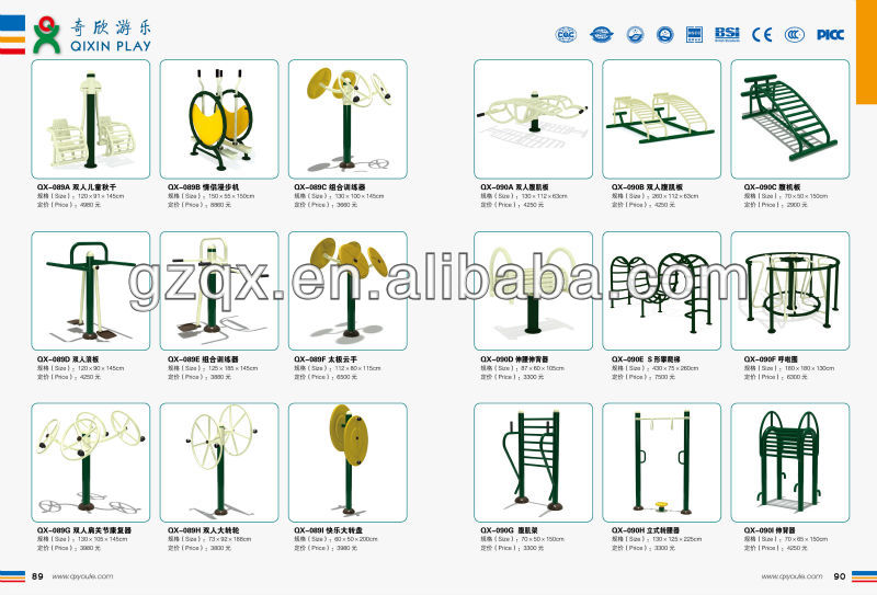 Outdoor Gym parks with gym equipment Guangzhou commercial gym equipment manufacturers