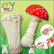 Agaric Mushroom Style Creative Plants Relief Stress Squeeze Toy