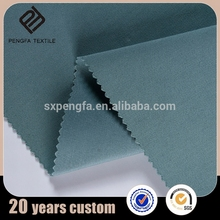 Hot sale plain dyed dobby nylon stretch tulle fabric