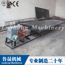 Low Price 3000*1300 Gravity Separator Gold Concentrator Vibrating Table For Sale