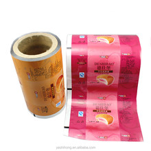 Custom Printed Moisture Barrier Plastic Aluminum Laminated Foil Food Wrap Pouch Film for Packaging Cake Bread