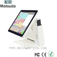 "15"" all in one capacitive touch true flat screen i3 pos billing machine with msr reader option"