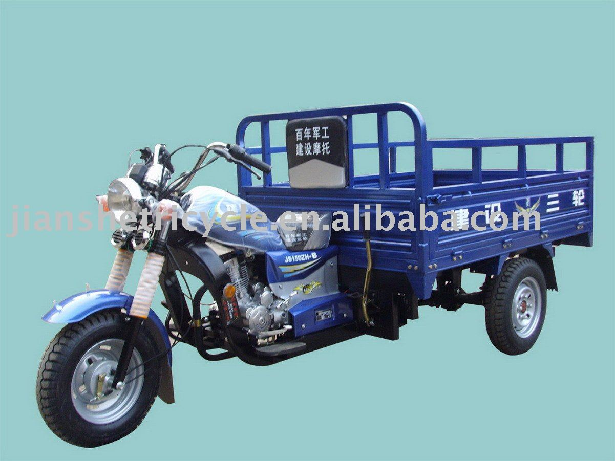 2014 China three wheel car tricycle for passenger