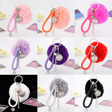 Custom Car Accessories cute exquisite keychains fashionable puff ball keychain