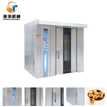 Pizza Bread Bakery Rotary Gas Oven Machine